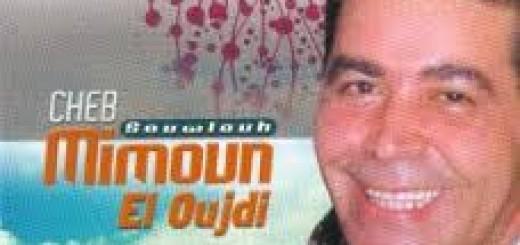 MP3 DINIA ATFAL ISLAMIA TÉLÉCHARGER ANACHID